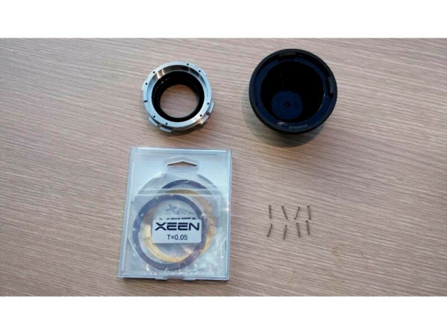 Samyang Exchangeable Mount kit till Nikon