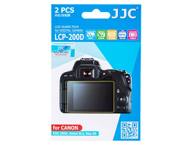 JJC LCD-skydd LCP-200D till Canon Eos 200D 2-pack