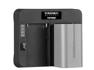 Yongnuo Batteriladdare YN750C Speed Charger för Sony
