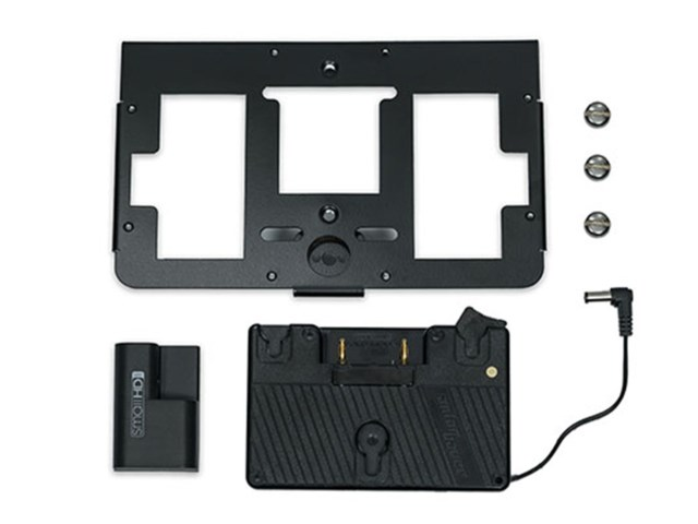 Small HD Gold Mount battery bracket kit till 700-serien